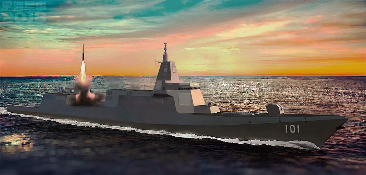Chińskie niszczyciele rakietowe typu 055 / Portal Stoczniowy