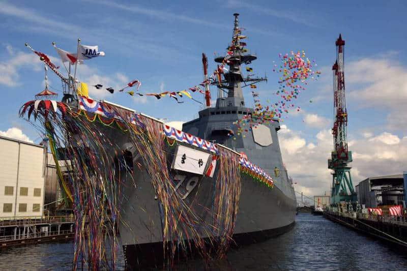Marynarka wojenna Japonii / Portal Stoczniowy