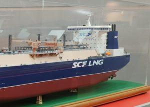 Zvezda Shipyard / Portal Stoczniowy