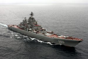 Niszczyciel Rosyjski / Portal Stoczniowy