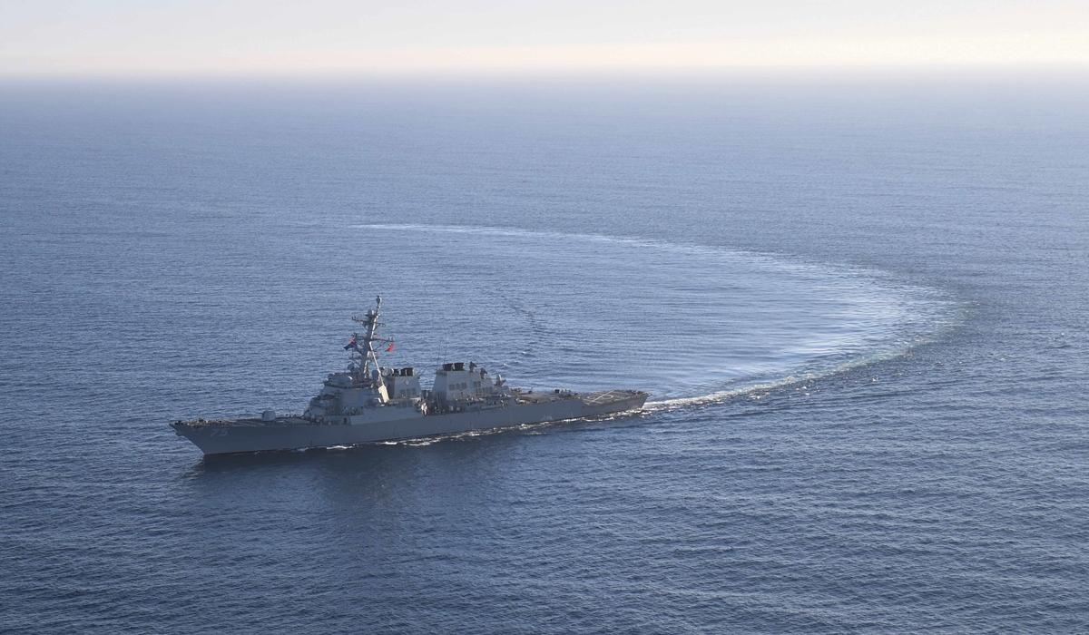 USS Donald Coock / Portal Stoczniowy