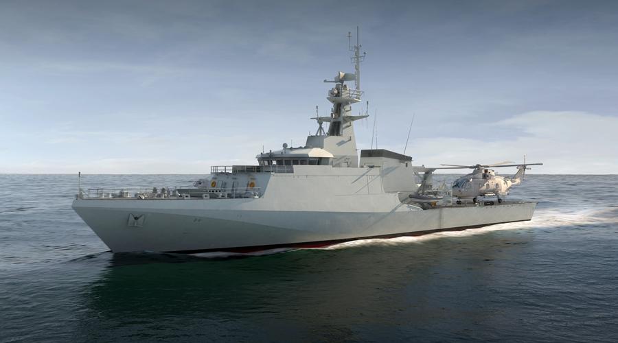 HMS Medway / Portal Stoczniowy
