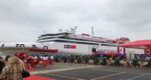 Visborg Destination Gotland / Portal Stoczniowy