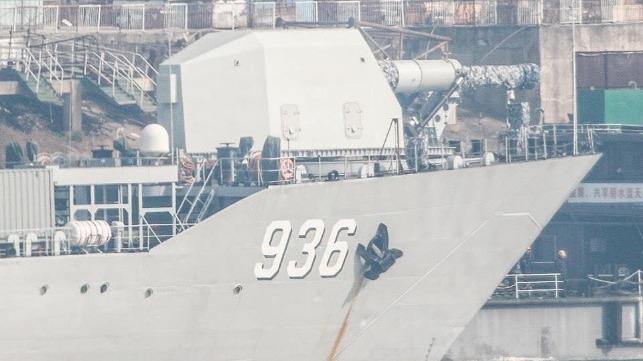 Chiny testują na morzu działo elektromagnetyczne. Czy wyprzedzą Amerykanów?