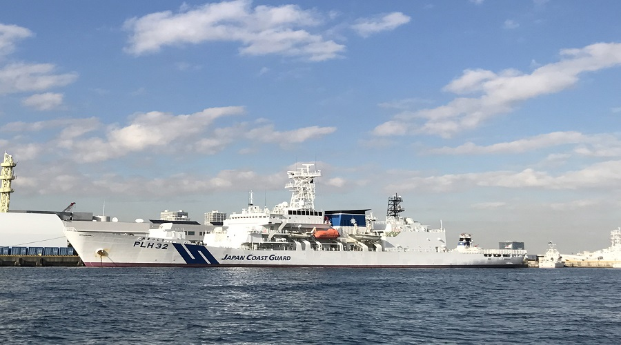 Japonia straż przybrzeżna / Portal Stoczniowy