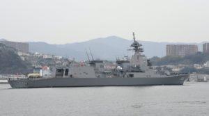 Niszczyciel typu Asahi / Portal Stoczniowy
