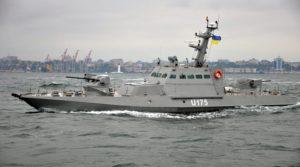 Marynarka wojenna Ukrainy / Portal Stoczniowy